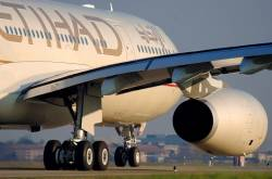 Changes to Etihad Airways' loyalty program